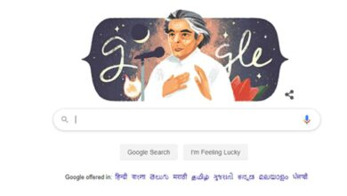 Google celebrates Urdu poet Kaifi Azmi's 101st birthday