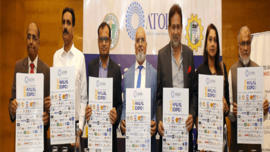 Photo of Hyderabad to host 1st edition of India international Halal expo