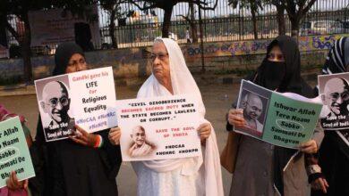 Photo of Mahatma Gandhi's death anniversary, human chain formed