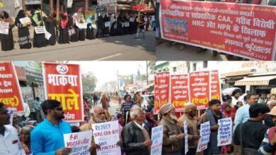 Photo of Bihar formed human chain against CAA-NRC-NPR