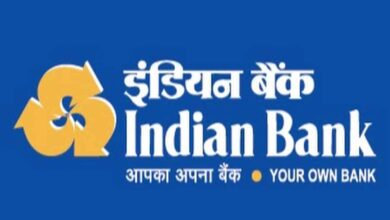 Photo of Indian Bank: Applications invited to fill up 138 vacancies