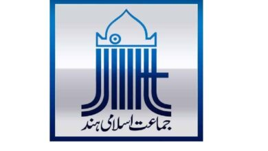Photo of New Education Policy will increase social disparity: Jamaat-e-Islami Hind