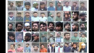 Photo of Jamia violence: Delhi police release pictures of 70 suspects