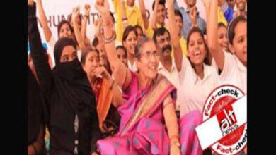 Photo of Fact check: Did Modi's wife Jashodaben attend anti-CAA protest?