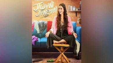Photo of Fresh poster offers glimpse into 'Jawaani Jaaneman'