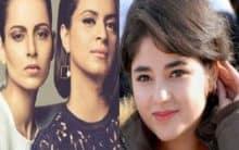 Zaira Wasim Molestation Case: Kangana's sister hails Dangal star