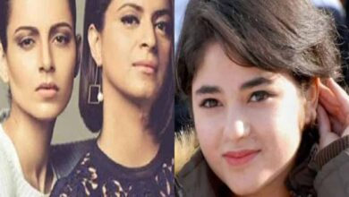 Photo of Zaira Wasim Molestation Case: Kangana's sister hails Dangal star