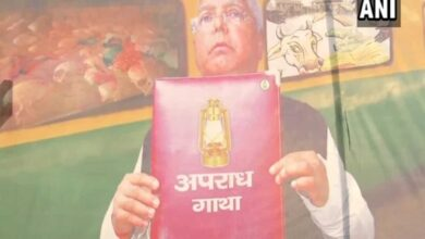 Photo of Poster targeting Lalu Prasad over fodder scam, surfaces in Patna