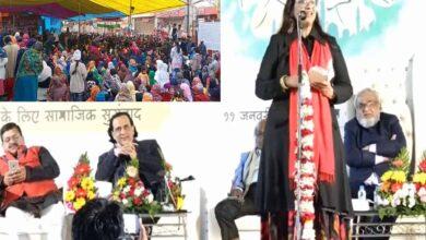 Photo of Lo Inqilaab Goonja Hai Shaheen Bagh Se: Poetess Lata Haya