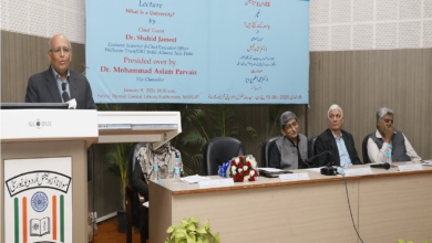 Photo of Universities are places of discussions and learning: Dr. Shahid