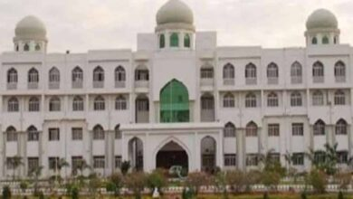Photo of Phase 2 of ITI admissions to begin from Oct 28  in MANNU