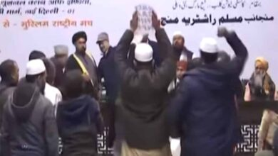 Photo of Protesters show anti-CAA posters at Muslim Rashtriya Manch event