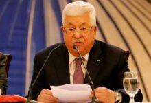 Photo of Palestine leadership denounces UAE, Israel, US agreement