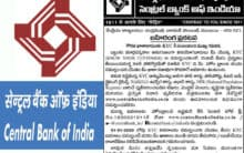 Central Bank of India to collect NPR details in KYC forms