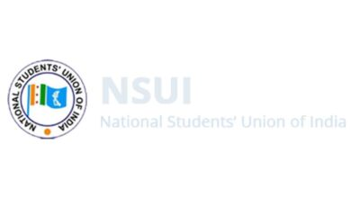 Photo of NSUI to protest against JNU violence in Delhi