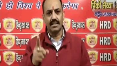 Photo of JNU Attack: Hindu Raksha Dal claims responsibility