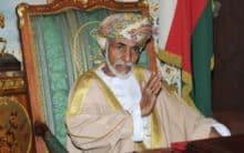 High alert in Muscat following Sultan Qaboos' death