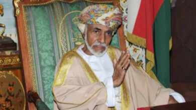 Photo of High alert in Muscat following Sultan Qaboos' death