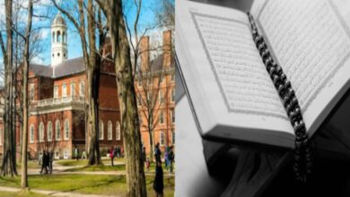 """Photo of Harvard University ranks """"Quran"""" as the best book for justice"""