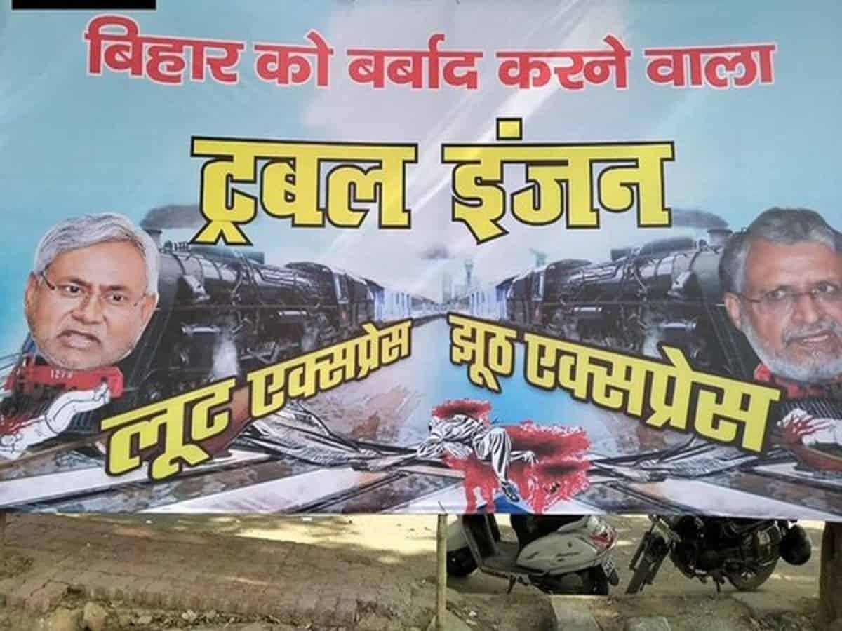 RJD-JDU poster war continues ahead of Assembly polls in Bihar