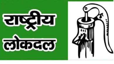 Photo of RLD joins support 'Chhapaak' bandwagon