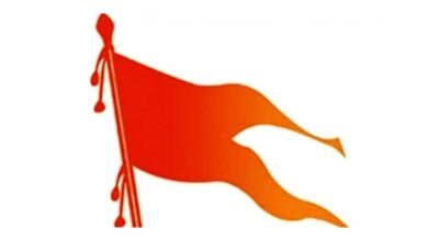 Photo of RSS meet discusses Ram temple, Indo-China stand-off: sources