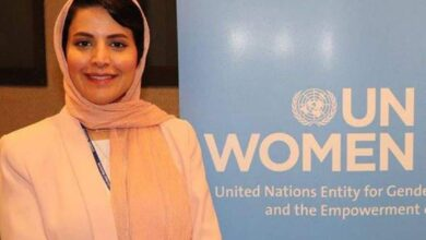 Photo of Saudi Arabia appoints princess as UNESCO representative