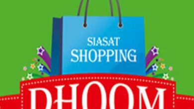 Photo of Siasat Shopping Dhoom Bumper Draw today at Siasat Office Complex