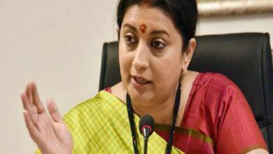 Photo of MTP Bill 2020 is milestone for women's rights: Smriti