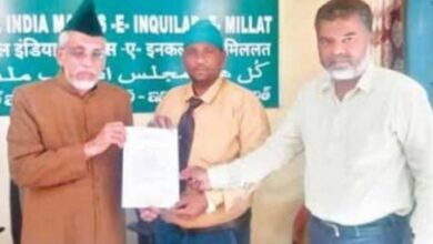 Photo of AIMIM to enter Gujarat politics, forms committee in Ahmedabad