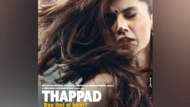 Photo of 'Thappad' day one: Film collects Rs 3.07cr