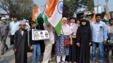 Photo of Muslim women lead the Tiranga Rally in Hyderabad