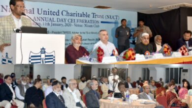 Photo of Annual meeting of National United Charitable Trust held on Sat