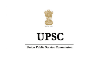 Photo of INAC: UPSC to conduct the examination