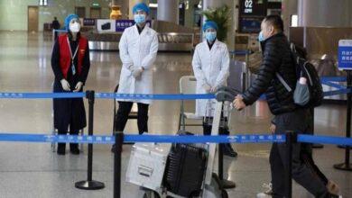 Photo of Do not travel to China: US issues level 4 advisory
