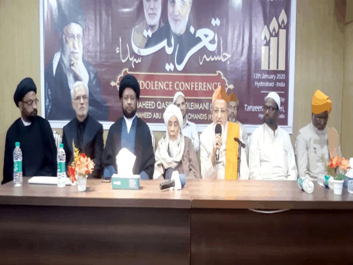 Hyderabad: Scholars paid homage to General Qassem Soleimani