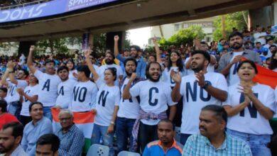 Photo of 'No CAA-NRC-NPR' reaches Wankhede during India vs Australia