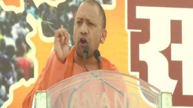 Photo of Left created an environment of violence at JNU: Yogi Adityanath