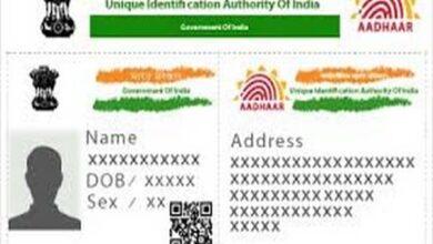 Photo of UIDAI to open 114 more Aadhaar Seva Kendras across India