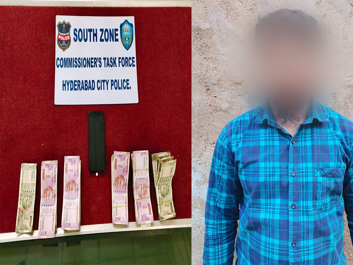 Cricket betting racket busted in Hyderabad, bookie arrested