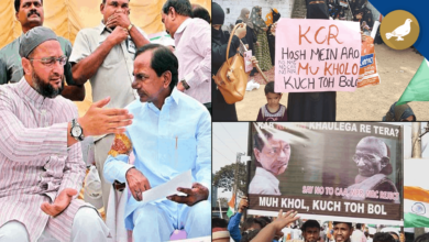 Photo of Anti KCR Slogans in Owaisi's Rally