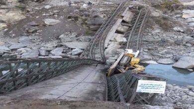 Photo of Bridge collapses in Pithoragarh