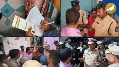 Photo of Hyderabad: Why do cops want to see Aadhaar Card?