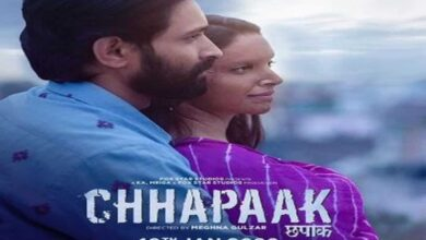 Photo of Deepika Padukone shares heartwarming poster of 'Chhapaak'