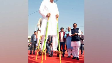 Photo of Raipur hosts three-day youth festival
