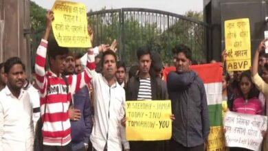 Photo of ABVP stages protest in Nagpur over JNU violence