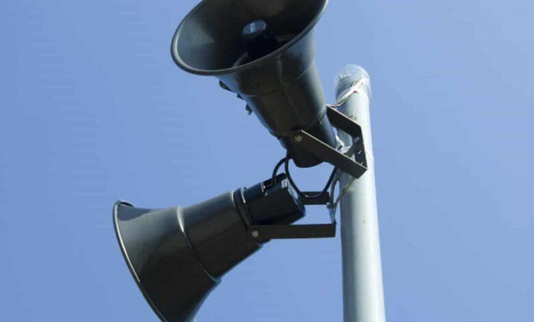 loudspeakers speaker