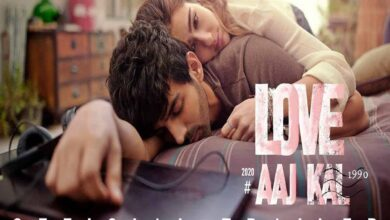 Photo of Fun-filled trailer of 'Love Aaj Kal' is out now!