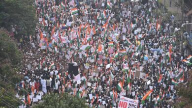 Photo of Million March: All Sections of society participated