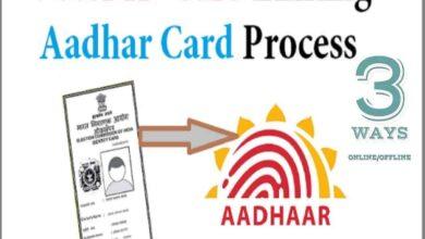 Photo of Aadhaar card to be linked with voter ID; preparations underway